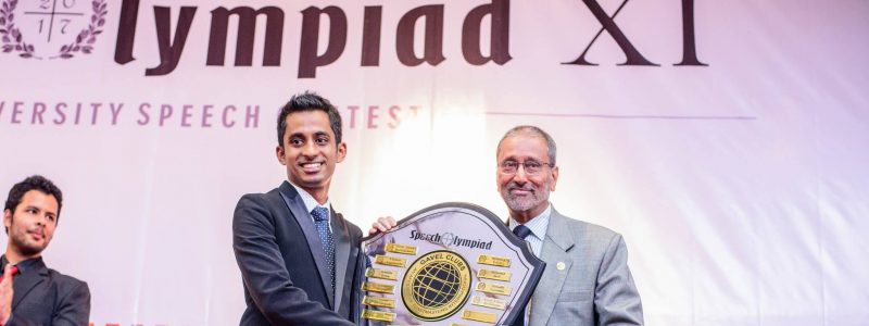 Winner of Speech Olympiad XI, Dulinda Perera